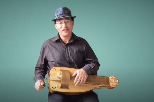 Introducing the Hurdy Gurdy